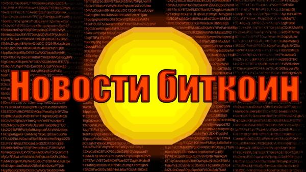 btcnews